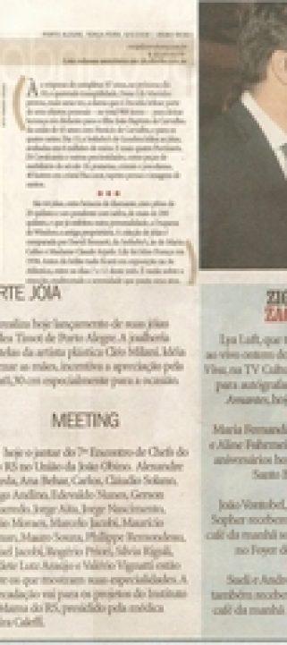 Tricot.NaraLisboa.Press.04
